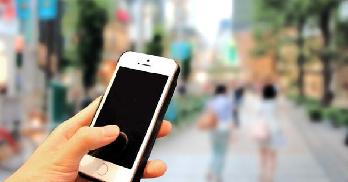 【アドウェイズ】携帯→スマホ、静止画→動画 M&Aでネット業界の変化に先手