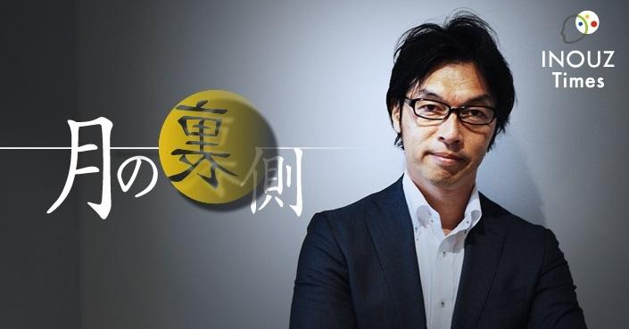 タリーズ創業者・松田氏に政治のホントのところを聞いてみた