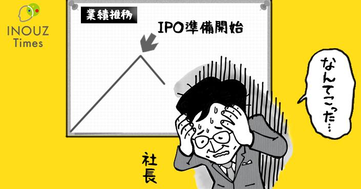 "IPOの失敗と成功の「分かれ道」は ""マーケティング視点""にある"